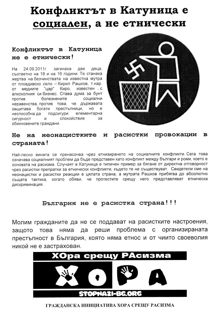 http://a3yo.noblogs.org/files/2011/09/hora_plakat_1.jpg
